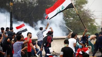 من التظاهرات في بغداد-(وكالات)