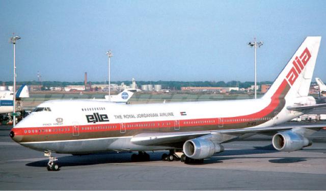 إحدى طائرات الملكية الأردنية حين تم تسميتها بطيران عالية -