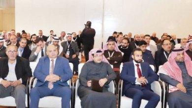 جانب من لقاء الشركات الأردنية السعودية العراقية-(من المصدر)