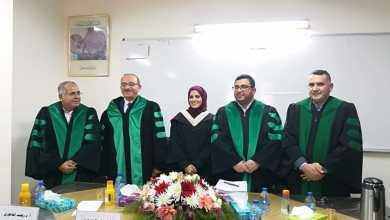 أول رسالة ماجستير في السمعة التنظيمية للقطاع العام الأردني