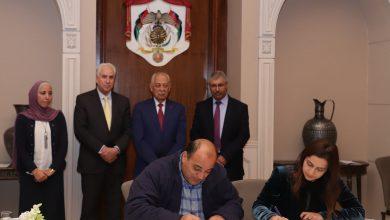 العيسوي يحضر توقيع الاتفاقيات في الديوان الملكي - بترا