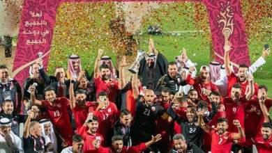 Photo of العربي للصحافة الرياضية يُهنئ البحرين باللقب الخليجي
