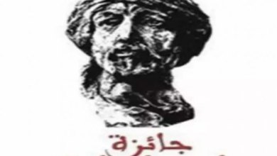 Photo of ثمانية فائزين بجائزة ابن بطوطة لأدب الرحلة