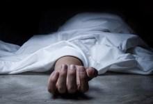 Photo of الأمن يحقق بشبه انتحار عشريني بمادة كيميائية في إربد