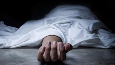 Photo of وفاة ستيني إثر مشادات مع أقاربه في مادبا