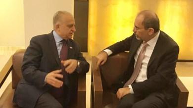 Photo of الصفدي ووزير الخارجية العراقي يبحثان  القضايا المشتركة