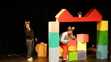 مشهد من مسرحية مشجون
