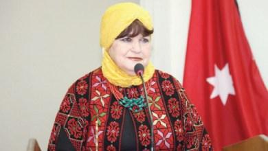 Photo of الإعلان عن البرنامج الثقافي المقبل لمنتدى الرواد الكبار