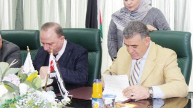 Photo of توقيع اتفاقية تعاون ما بين دائرة المكتبة الوطنية ودائرة الشؤون الفلسطينية
