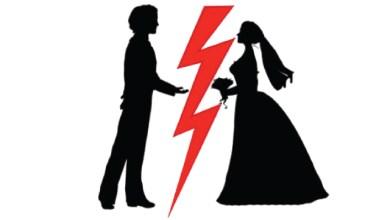"Photo of الأزواج غير المؤهلين نفسيا وسلوكيا.. ""قنبلة موقوتة"" تبدد أمان الأسرة"