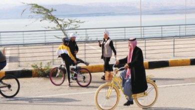 "Photo of مسار ""الدراجات الهوائية"" في البحر الميت يوفر فرص عمل لأهالي المنطقة"