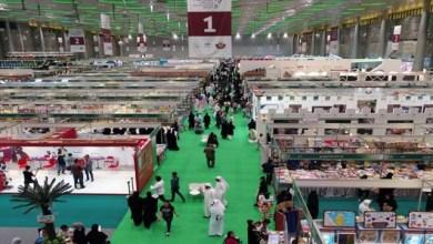 "Photo of معرض الدوحة للكتاب يرفع شعار ""أفلا تتفكرون"""