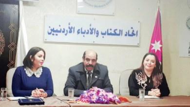 Photo of الإعلامية المغربية الدوبلالي تحاضر عن دور الإعلام في خدمة الثقافة