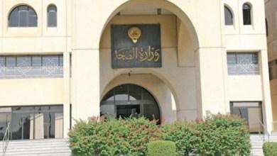 Photo of الكويت والبحرين تسجلان أول اصابات بفيروس كورونا