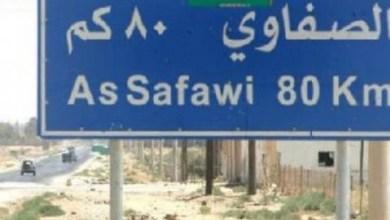 Photo of الصفاوي.. غياب فرص العمل في منطقة بلا استثمارات أو زراعة