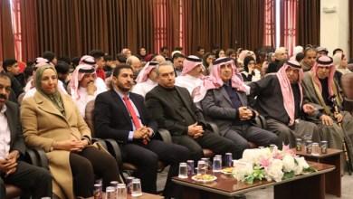 Photo of وزير الشباب يرعى الاحتفال بعيد ميلاد الملك في مادبا