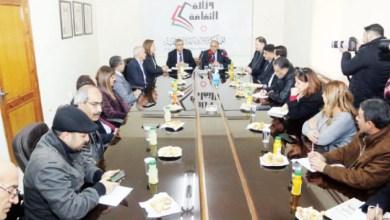Photo of وزارة الثقافة تعلن عن الألوية الثقافية الأردنية للعام الحالي