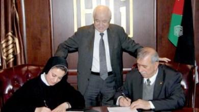 الدكتور ابو غزالة يحضر توقيع الاتفاقية-(من المصدر)