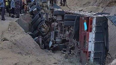 حادث تصادم الشاحنة