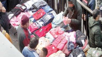 "Photo of ملابس لـ""المحدود والمتوسط"""