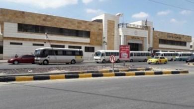 مجمع عمان الجديد في اربد - ارشيفية