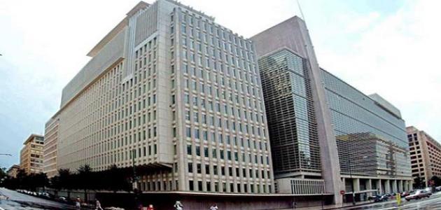 """Photo of """"البنك الدولي"""" متفائل بشأن تخفيف أعباء ديون الدول الأكثر فقرا"""
