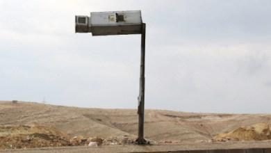 Photo of كاميرا رادار محطمة في منطقة ناعور نزول العدسية