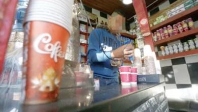 """Photo of """"الأمانة"""" تغلق محلات بيع القهوة السائلة"""