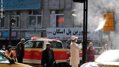 Photo of إيران تعلن 125 وفاة إضافية بكورونا والحصيلة ترتفع إلى 4357