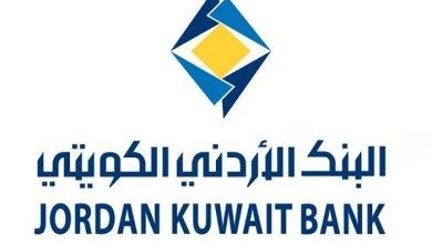 Photo of ناصر اللوزي رئيسا لمجلس إدارة البنك الأردني الكويتي