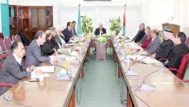 "Photo of أمناء ""آل البيت"" يحيلون موازنة الجامعة إلى اللجنة الإدارية والمالية"
