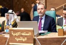 Photo of الصفدي: من أجل زوال الاحتلال يجب أن تتكاتف كل الجهود