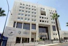 """""""الضمان"""": سلف للمتقاعدين وأبناء قطاع غزة والأردنيات"""