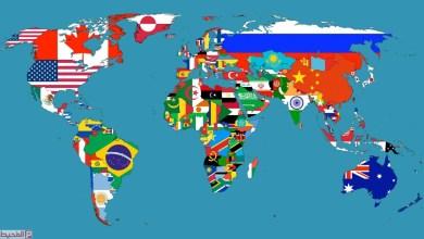 خريطة العالم 2020