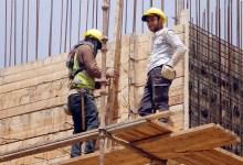 عمال مياومية