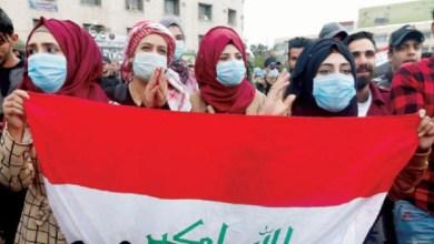 Photo of الاضطراب السياسي ومخاطر كورونا لم توقف الاحتجاجات في العراق