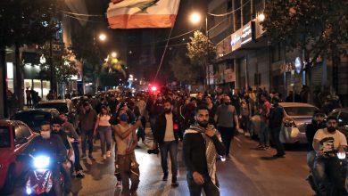 جانب من احتجاجات الشارع اللبناني على الاوضاع الاقتصادية - اف ب