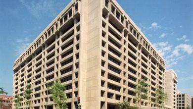 Photo of صندوق النقد ومنظمة التجارة يدعوان إلى خفض القيود التجارية لمحاربة كوفيد-19