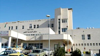 مبنى قسم الطوارئ في مستشفى الأميرة بسمة بمدينة إربد-(أرشيفية)