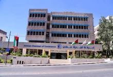 "Photo of ""تجارة عمان"" تجدد مطالبتها للمنشآت الالتزام بمعايير الصحة"