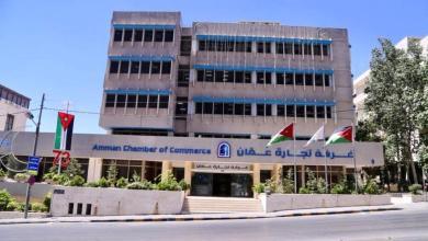 """Photo of """"تجارة عمان"""" تطالب بالمعاملة بالمثل بين التجارة التقليدية والطرود البريدية"""