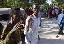 مقتل 6 في انفجار قنبلة داخل حافلة بالصومال - تعبيرية