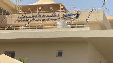Photo of العقبة تبدأ بتزيين مبانيها استعدادا لعيد الاستقلال