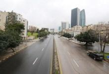"Photo of ""الأمن"": إطلاق صافرات الإنذار الليلة إيذانا بسريان حظر التجول"