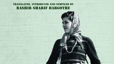 Photo of الامام تصدر النسخة الانجليزية من كتاب نضالات المرأة الفلسطينية
