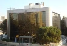 مبنى شركة البوتاس العربية -(ارشيفية)