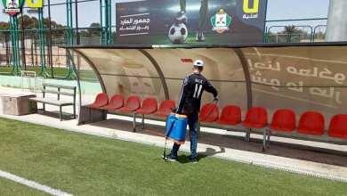 """Photo of الأندية الرياضية تبدأ حملات تعقيم مقرّاتها امتثالا لتعليمات """"الصحة"""""""
