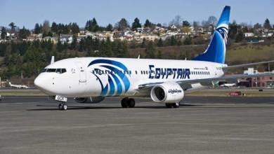 Photo of مصر للطيران تعلن إجراءات السفر الجديدة للوقاية من كورونا
