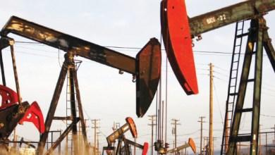 Photo of عالميا.. تراجع أسعار النفط