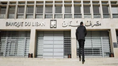Photo of لبنان الغارق في الديون يكافح للخروج من أزمة غير مسبوقة